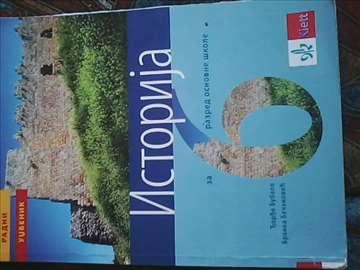 Prodajem komplet knjiga za šesti razred (polovne)