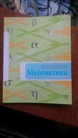 Knjige za šesti razred