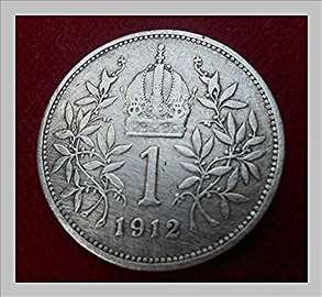 Novčić iz 1912. godine, srebrni