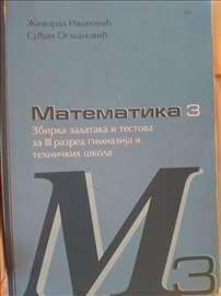 """Zbirka zadataka iz matematike 3, """"Krug"""""""