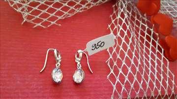 Prodaja srebra 925