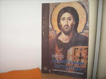 Pravoslavni katahizis za 6.razed-Zavod