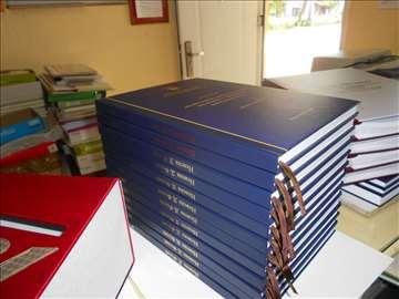 Štampanje i koričenje, doktorskih disertacija