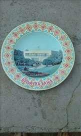 Tanjir-Vrnjačka Banja