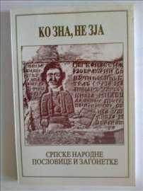 Ko zna, ne zja - Srpske narodne poslovice i . . .