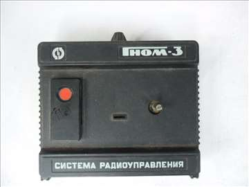 Daljinski upravljač za tenk BRT 635 1980.god.SSSR