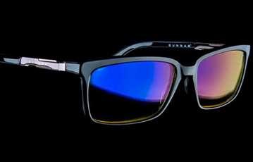 Gunnar naočare