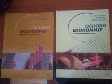 Osnovi Ekonomije za  prvi i drugi razred srednje