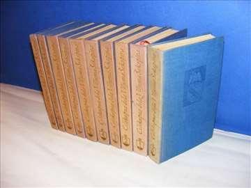 Viljem Šekspir - celokupna dela, 1-10 komplet