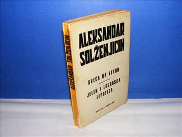 Aleksandar Solženjicin sveća na vetru