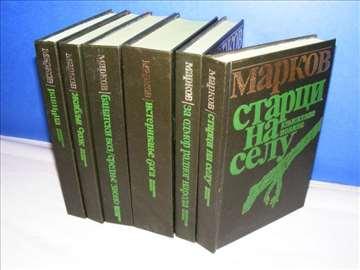 Mladen Markov  6 knjiga iz Izabranih dela