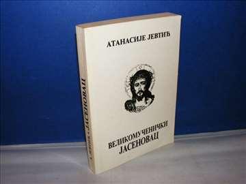 Velikomučenički Jasenovac Atanasije Jevtić