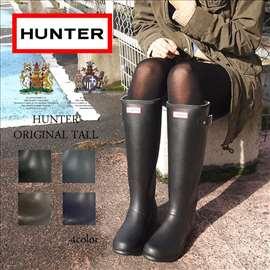 Hunter ženske čizme