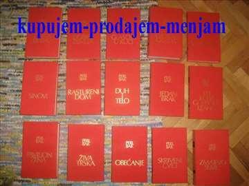Knjige polovne