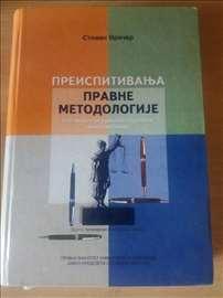 Pravne metodologije, Pravni fakultet u Beogradu