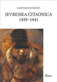 Jevrejska čitaonicau Beogradu 1929-1941