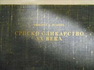 Srpsko slikarstvo XX veka  - Miodrag B. Protić