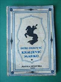 Đuro Dimović - Kraljević Marko - Zagreb 1919