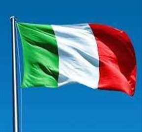 Italijanski sa ili bez overe