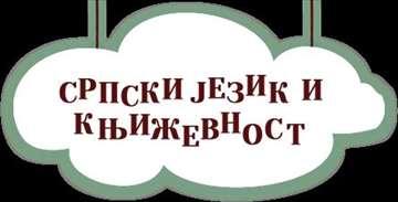Časovi srpskog jezika i priprema za prijemni ispit