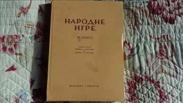 Narodne igre knjiga IV - Škola - koreografija