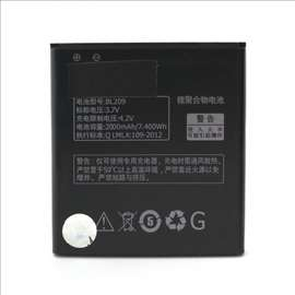 Baterija za Lenovo A516