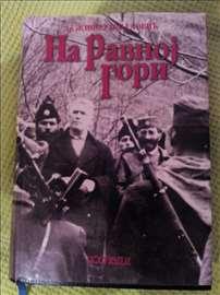 Na ravnoj gori - Dr Živko Topalović