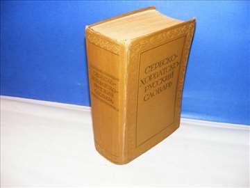 Srpsko-hrvatsko-ruski rečnik, Tolstoj, 50000 reči