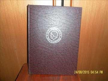 Vojna enciklopedija