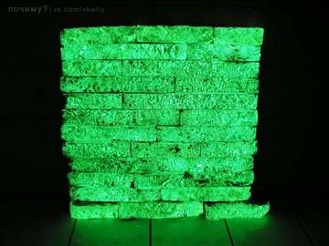 Dekorativni kamen koji svetli u mraku