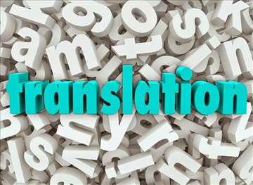 Usluga prevođenja, engleski<-->srpski
