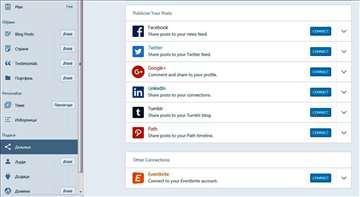 Izrada, podešavanje, reklamiranje  FB stranica