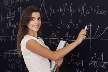 Časovi matematike, hemije, fizike/Novi Beograd