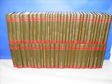 Srpska književnost ROMAN 1-50 komplet (57 knjiga)