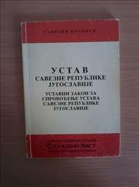 Ustav savezne republike jugoslavije