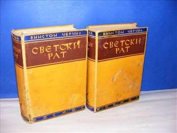 VINSTON CERCIL - SVETSKI RAT 1-2