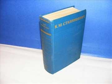K.M.Stanukovič tom 6 iz Sabranih dela na ruskom