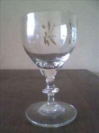 Čaša za šampanjac, antika