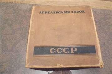 Stare Bakelitne gramofonske ploče 78 rpm SSSR