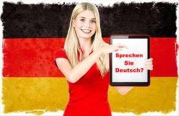 Ubrzani kurs nemackog jezika