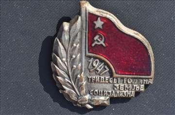 Znacka 1917 - 1947