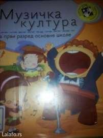 knjige za prvi razred osnovne škole EDUKA, BIGZ i