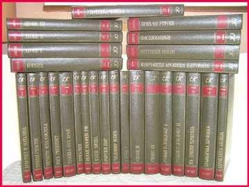 Srpska književnost - romani (27 knjiga, kao nove)
