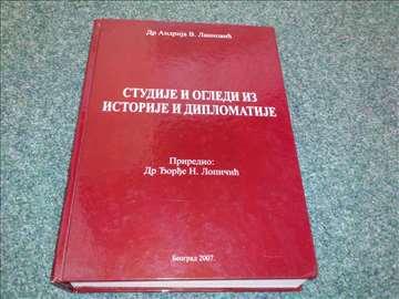 Studije i ogledi iz istorije i diplomatije