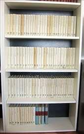 Srpska književnost u 100 knjiga