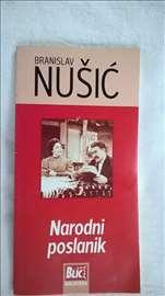 Knjiga:Narodni poslanik,B.Nusic