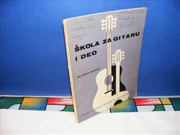 Škola za gitaru I deo, dr Jovan Jovičić