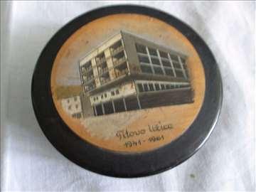 Suvenir kutija iz 1961, Titovo Užice