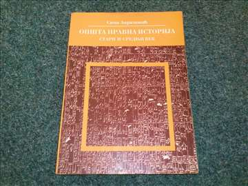 Opšta pravna istorija - stari i srednji vek