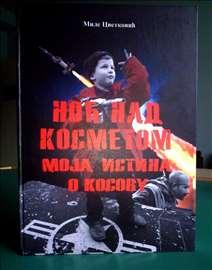 Ноћ над Косметом - Моја истина о Косову